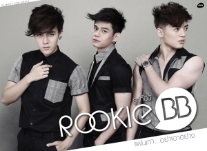 เพลง แฟนเก่า อย่าเอาอย่าง Rookie BB ดาวน์โหลด+เนื้อเพลง [MP3/MP4/MV/HD] 23.1MB